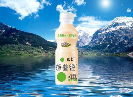舒益轻乳酸菌饮品利润高,动销十足,风靡市场