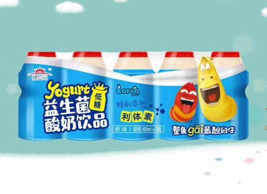 捷世冠益生菌酸奶饮品,包装精美,低糖更健康!