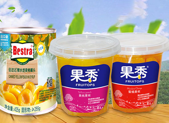 湖南果秀食品有限公司加盟优势多,加盟代理好选择!