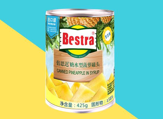 倍思达菠萝罐头,果肉细腻爽滑,零添加更健康!