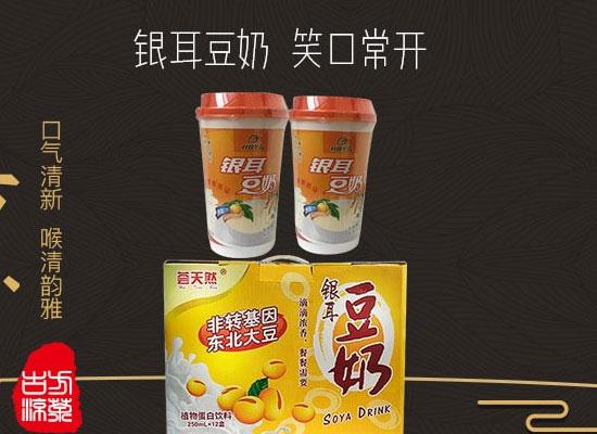 银冠银耳豆奶,营养丰富,杯装更方便!