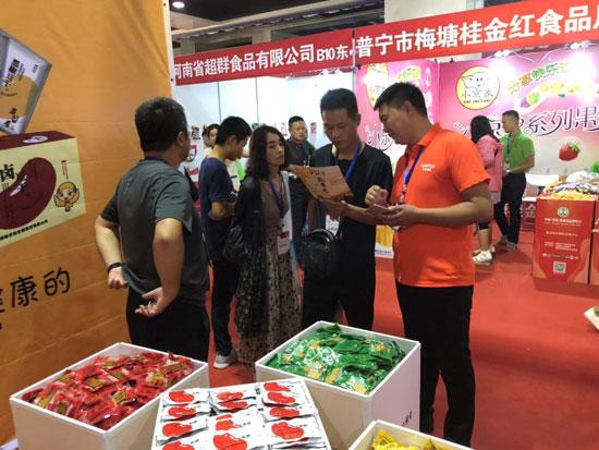 多谷屋亮相安阳休闲食品博览会,吸引众多经销商前来签约!