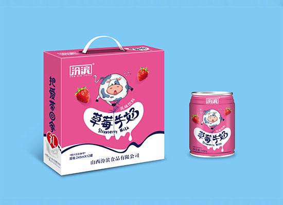 汾滨乳味饮料营养健康更美味,上市即爆红,备受消费者喜爱