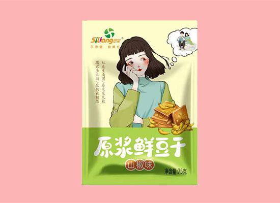 思量原浆鲜豆干,贵州特色产品,新品上市,多种口味新颖时尚