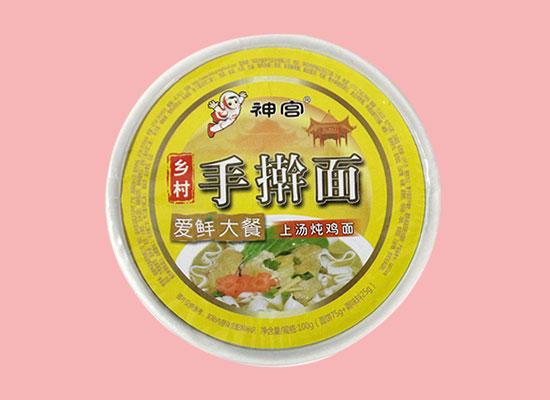 神宫乡村手擀面,新鲜汤与面的碰撞,让您迷上爱鲜大餐