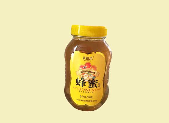 麦德风蜂蜜品质信得过,走俏市场,邀您加盟
