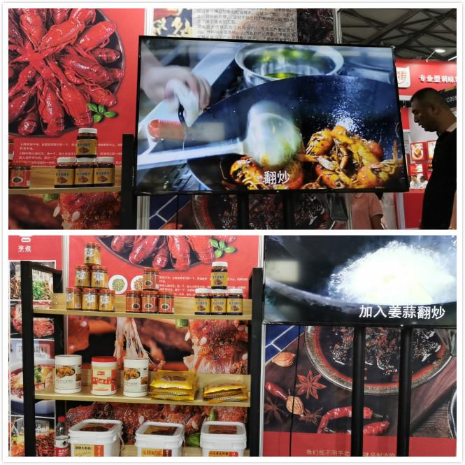 酱大侠食品亮相上海餐饮食材展览会,精彩纷呈,爆品频出