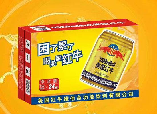 河南琅津生物闪亮登场郑州糖酒会,携爆款新品,给你更多的选择!