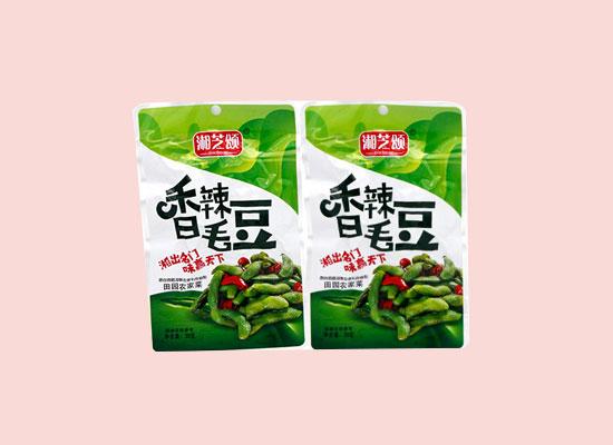 抢占市场先机就在当下,湘艺颂香辣毛豆高品质值得代理