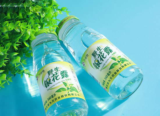万岁泉野生银花露,慢蒸馏提取专利工艺,保留原汁原味!