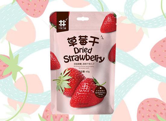 """一井二家草莓干,香甜草莓,让嘴巴不再""""寂寞"""""""