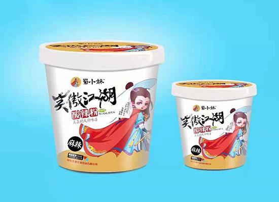 笑傲江湖食品,新品上市,打开您的味蕾,享受方便速食的新鲜感