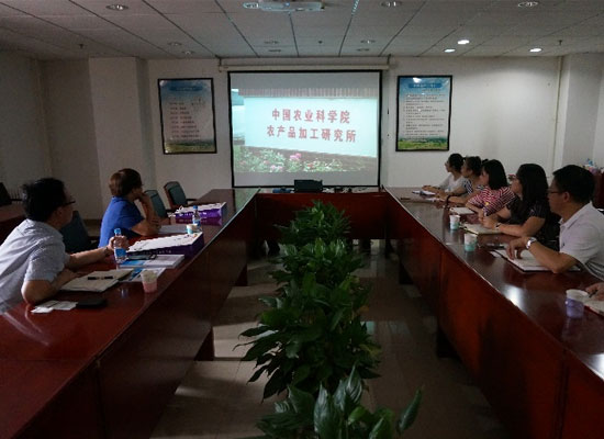 董事长一行到访中国农科院农产加工所