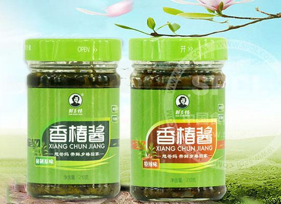 九棵树香椿酱,多种口味可以选择,满足你的味蕾!