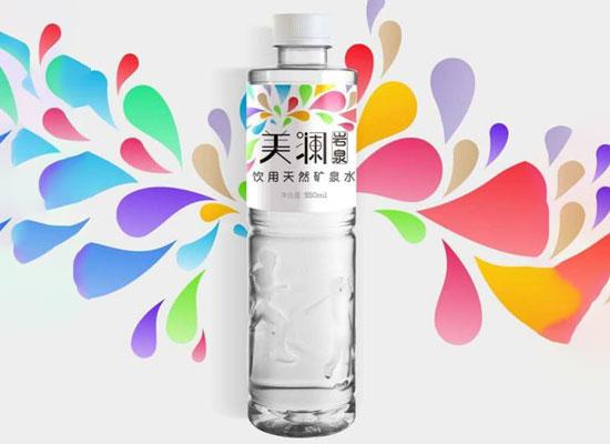 华冠美澜岩泉天然矿泉水,入口甘甜,营养丰富!