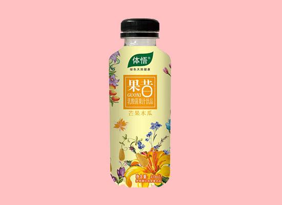 体悟果昔芒果木瓜乳酸菌果汁饮品,口感齐发,瓶装喝着更舒服