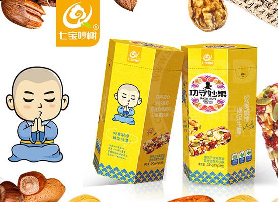 福建省原味三宝真果食食品有限公司加盟优势与加盟要求有哪些?