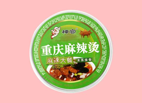 神宫重庆麻辣烫,新鲜美味,体验速食的健康食品