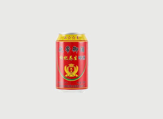 乾帝御酒枸杞养生啤酒,有卖点利润高,火爆招商中