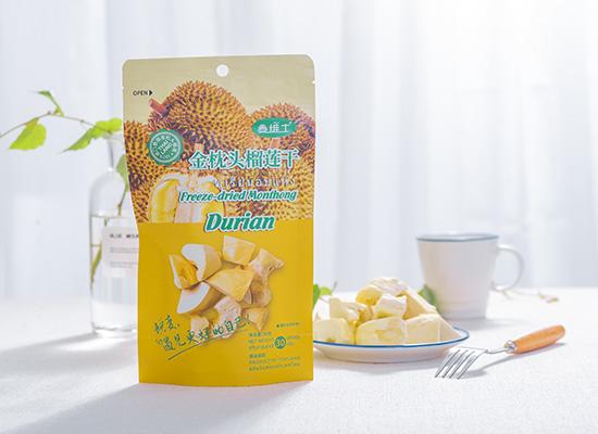 上海欣垣实业喜迎中秋,新品上市,更多美味等你享用!