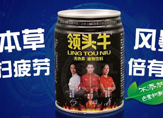 杭州领头牛生物科技有限公司加盟优势与加盟要求有哪些?