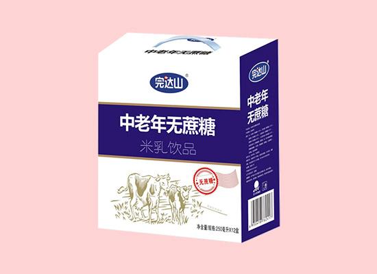 完达山中老年无蔗糖米乳饮品,营养好吸收,向中秋市场发力