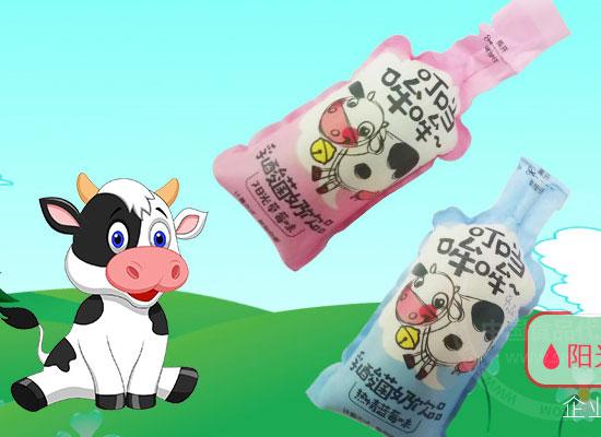 宝鸡惠民奶业有限公司加盟优势与加盟要求有哪些?