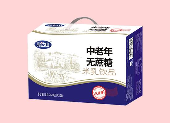 完达山中老年无蔗糖米乳饮品,中老年人的喜爱饮品,布局中秋市场