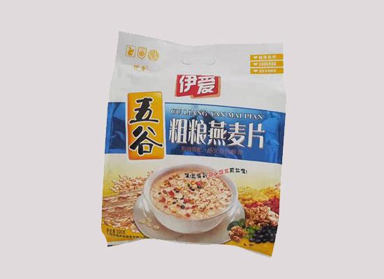 伊爱五谷粗粮燕麦片,畅享美味,备受经销商认可