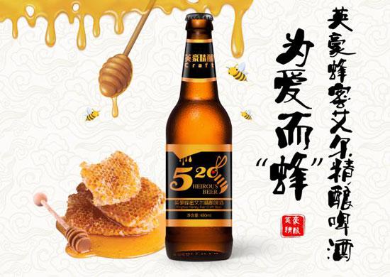 英豪精酿啤酒的原料是什么,英豪精酿啤酒价格介绍