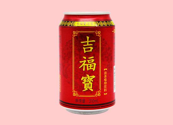 吉福宝凉茶植物饮料,送礼必备,罐装更方便