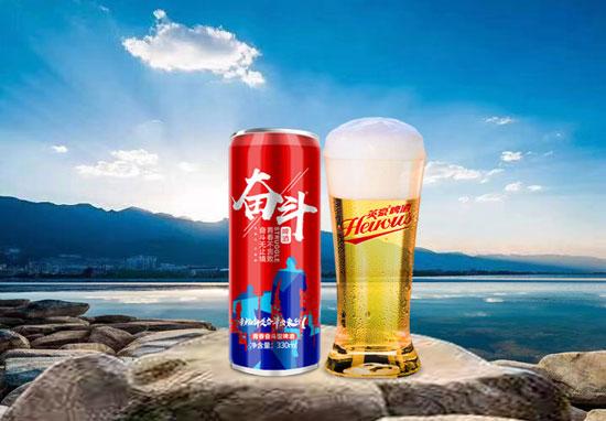 夜场啤酒品牌来袭,英豪啤酒夜场热销啤酒 !