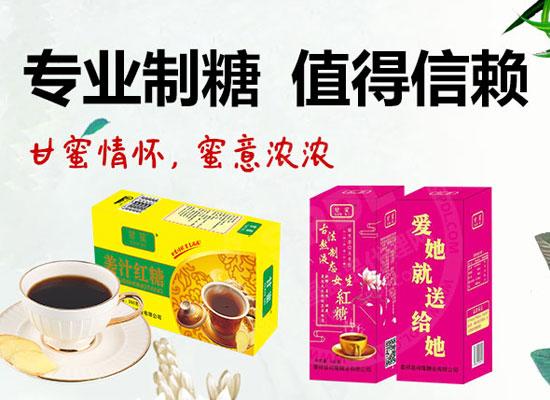 祥隆糖业强势登陆山东公共频道,大品牌,值得信赖!