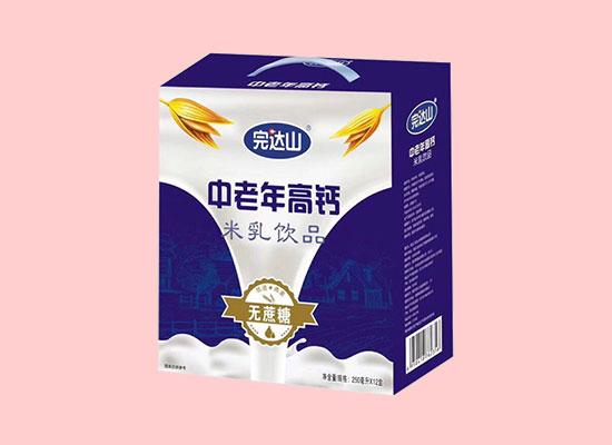 完达山中老年无蔗糖米乳饮品,新装礼盒,送礼必备饮品