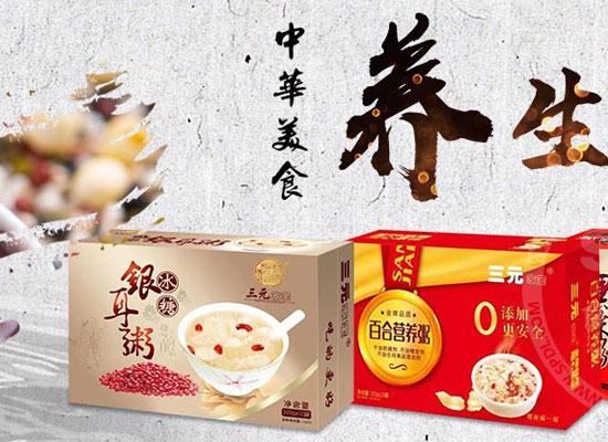 山东三元家宝食品销售有限公司加盟优势有哪些