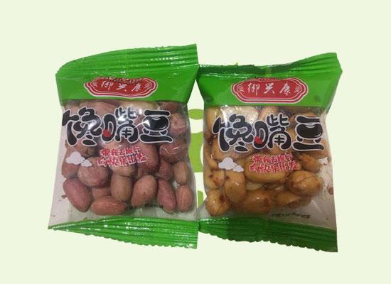 开封市御街食品新品上市,御兴康馋嘴豆,给你酥香滋味!