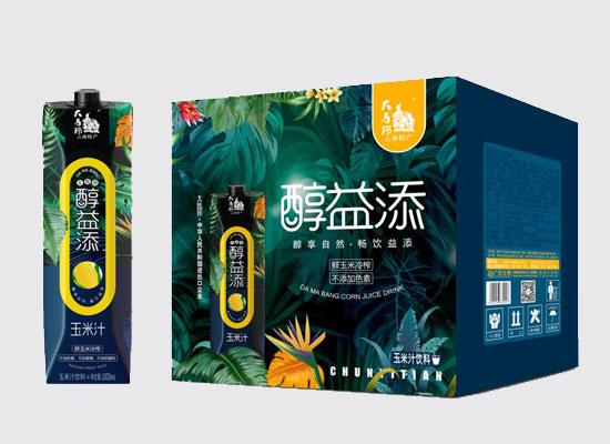 郑州市强民乳业有限公司加盟优势有哪些