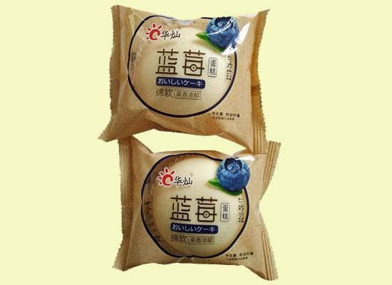 山东省华灿食品水果味小蛋糕新品上市,乐享新鲜滋味!