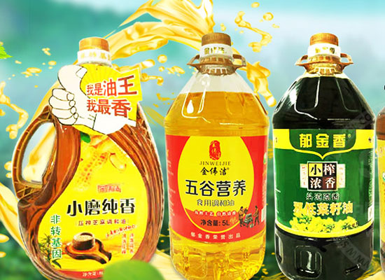 周口盛鑫油脂有限公司有哪些加盟优势?