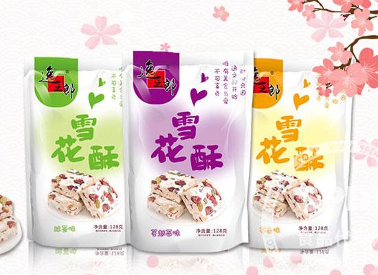 重庆逸之郎食品有限公司有哪些加盟优势