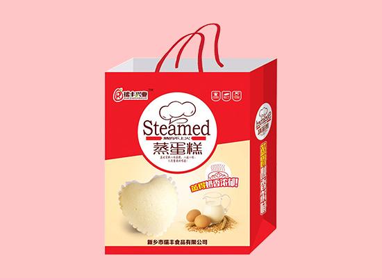 瑞丰兴业蒸蛋糕,迎战国庆市场,礼盒装提着更方便
