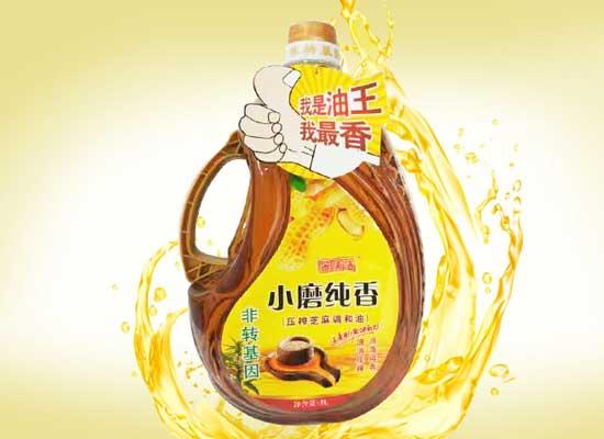 金伟洁芝麻调和油,香味淡雅悠长,油质清澈!