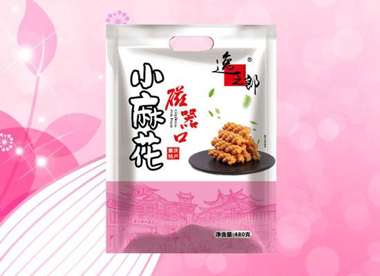 逸之郎小麻花,口味独具特色,地道重庆风味