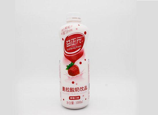 益正元果粒酸奶,超大商机,等您代理