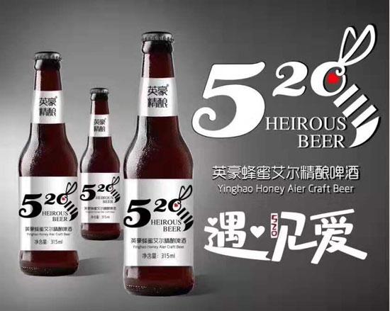 英豪精酿啤酒独占市场鳌头,消费者一致好评