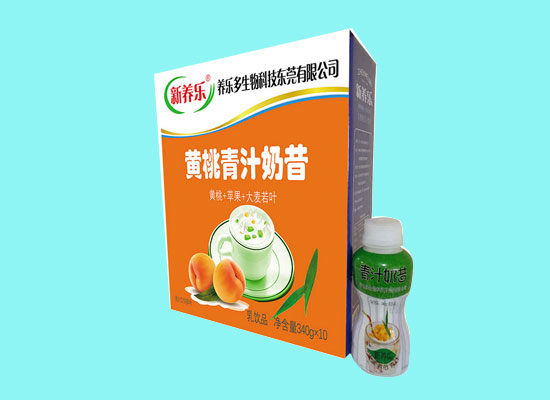 新养乐黄桃青汁奶昔,高品质好口感,火爆市场