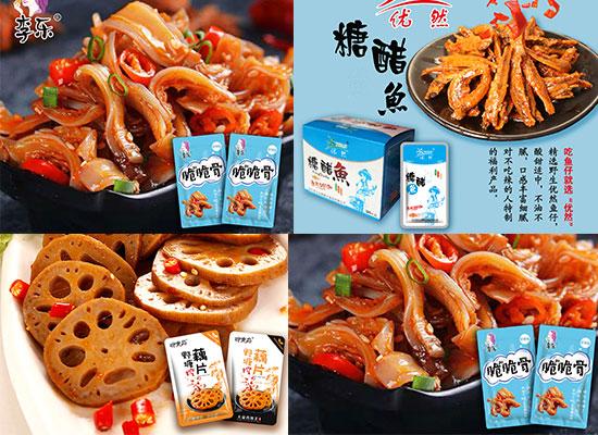 沅江市新大众香辣王食品新品上市,美味享不停!