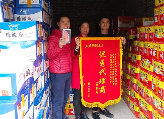 沅江市新大众香辣王食品实力雄厚,销量火爆,带您抢占蓝海市场!