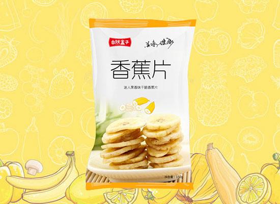自然盒子香蕉片,色泽金黄诱人,保留着鲜果的口感