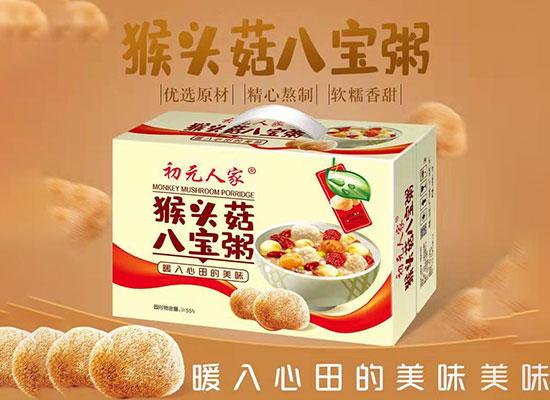 第八十二届山东糖酒会即将开幕,山东泰山蓝食品强势来袭!